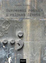 suvremeni_roman